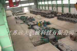 Slitting,Recoiling,Leveling,Cut-to-length series Line
