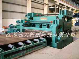 Pinching Leveling Machine Series